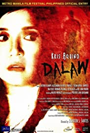 Dalaw (2010) with English Subtitles on DVD on DVD