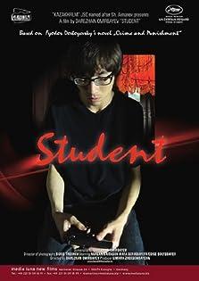 Student (2012)