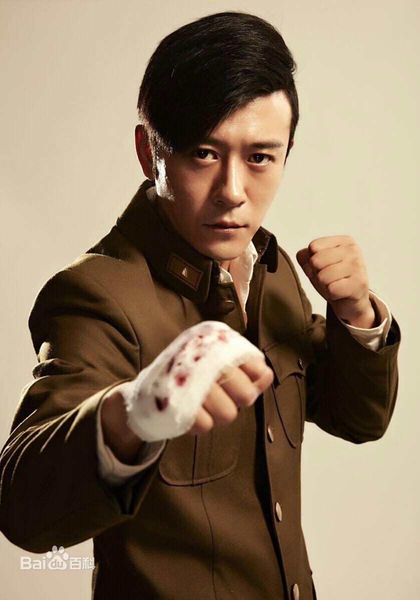 Shen Lin in Blood Warriors (2017)