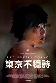 Bad Poetry Tokyo Poster