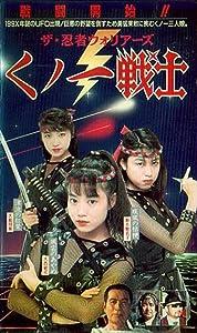 Watching tv movies ipad Kunoichi senshi ninja [Mpeg]