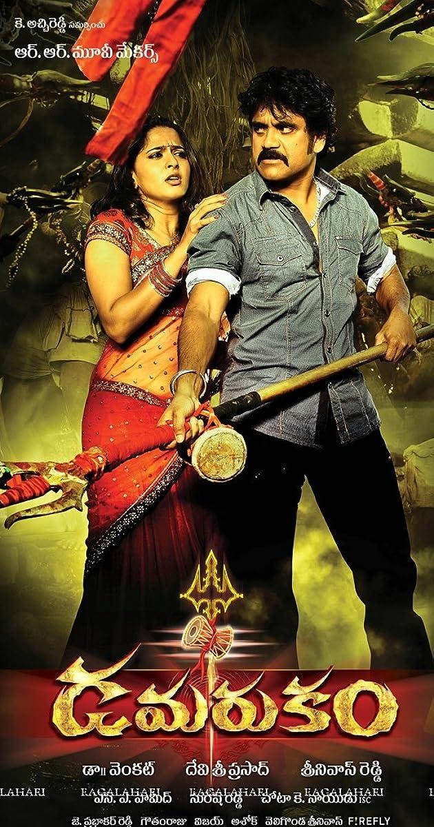 Damarukam (2012) - IMDb