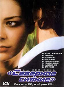 All movies video download Severnoe siyanie Russia [flv]