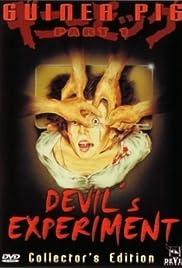 Guinea Pig: Ginî piggu - Akuma no jikken(1985) Poster - Movie Forum, Cast, Reviews