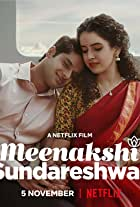 Meenakshi Sundareshwar