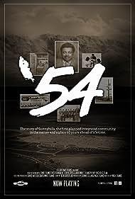 '54 (2019)