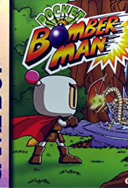 bomberman party edition ps1