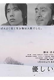 Yasashii jikan Poster