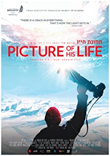 Picture of His Life (2019)