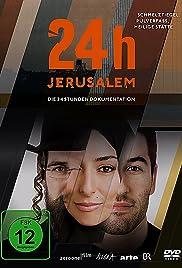 24h Jerusalem Poster