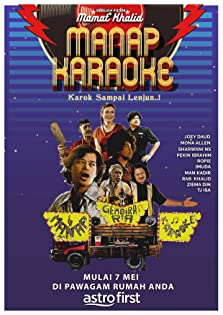 Manap Karaoke (2020)