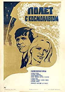 Sites to download new movies Polyot s kosmonavtom Soviet Union [720x480]