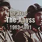 The Abyss (1963-1991) (2019)