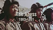 The Abyss (1963-1991)