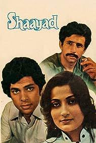 Simi Garewal, Vijayendra Ghatge, and Naseeruddin Shah in Shaayad (1979)