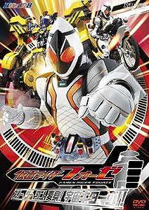 Watch free downloadable movies Shi Mei Ken Mei Japan [640x480]