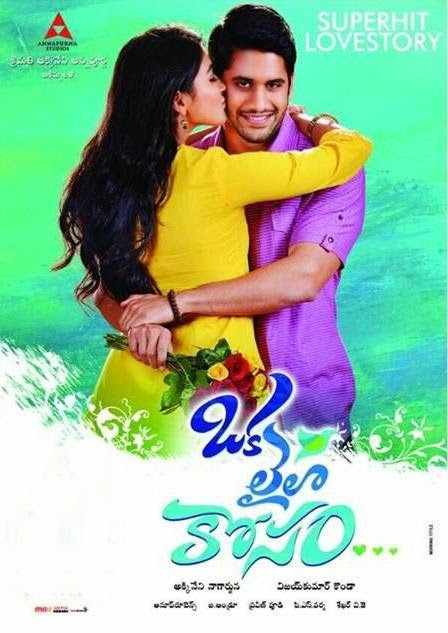 Oka Laila Kosam 2014 Hindi Dual Audio 720p ORG UNCUT HDRip 1.3GB Download