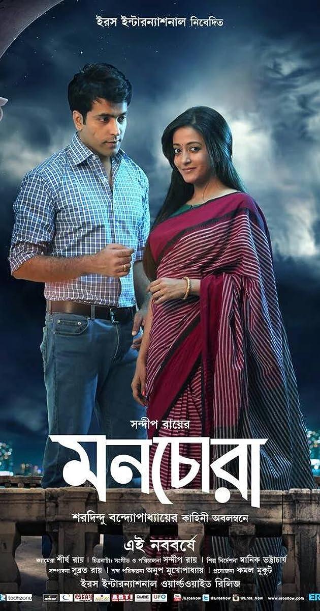 badshahi angti full movie download 720p