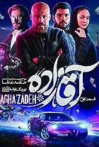 Agha'zadeh
