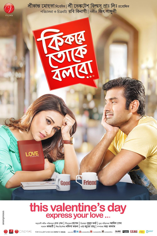 Ki Kore Toke Bolbo (2021) Bengali 720p HDRip 800MB Download