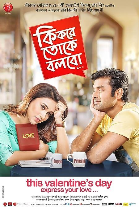 Ki Kore Toke Bolbo (2016) Bengali 720p WEB-DL x265 AAC 1GB