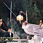 Hei ying di gu dao (1981)