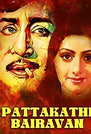 Pattakkatti Bairavan Poster