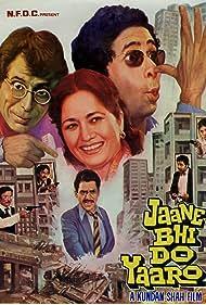 Jaane Bhi Do Yaaro (1983) Poster - Movie Forum, Cast, Reviews