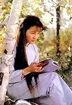 Yuan Ye