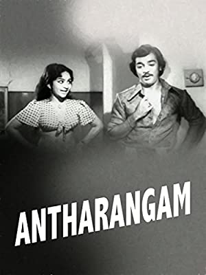 Kamal Haasan Antharangam Movie