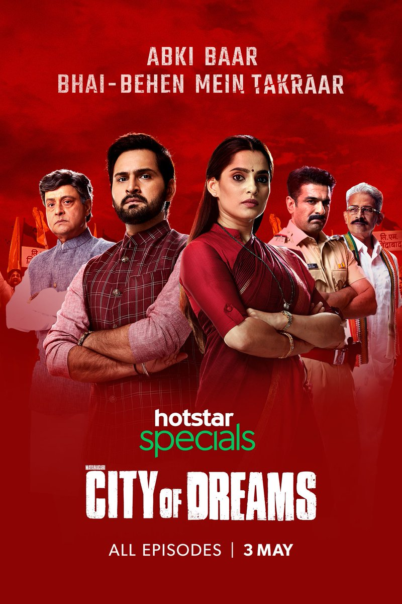 Mayanagari - City of Dreams (2019) Full Movie Online Free