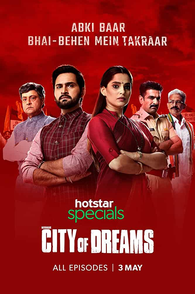 City of Dreams (2019) Hindi Season 1 [Episode 1-10] Watch Online HD