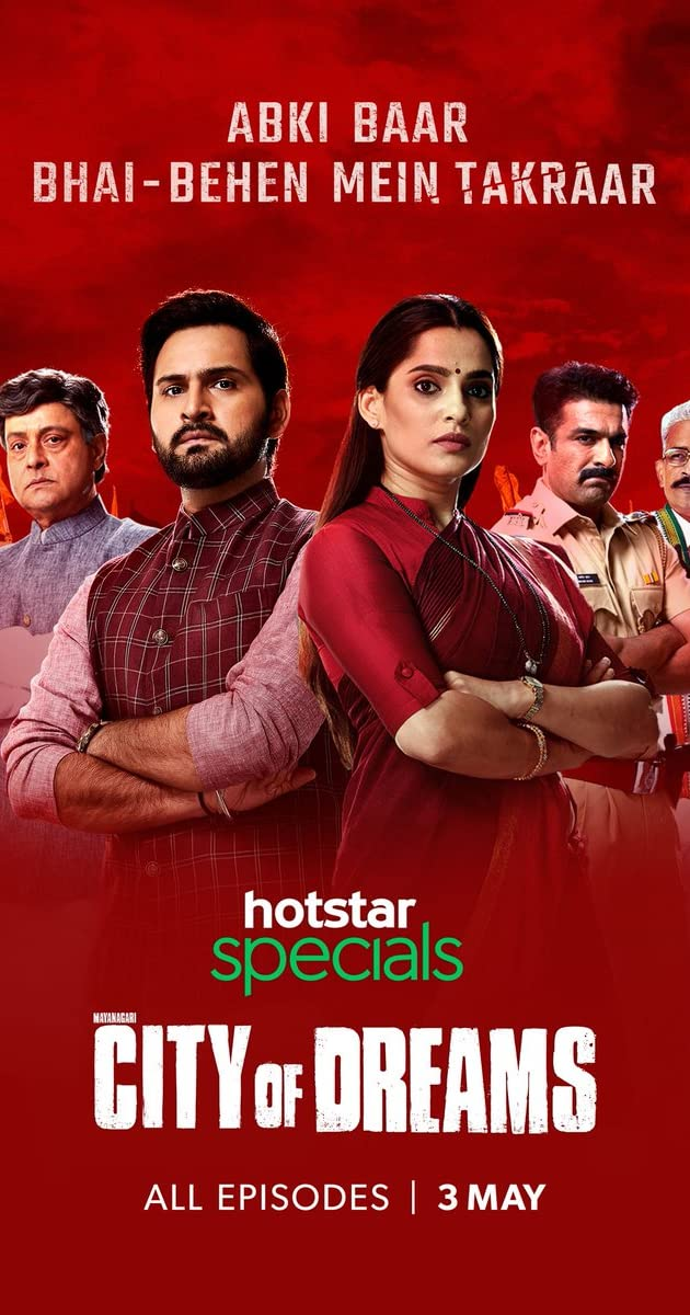 Download Mayanagari – City of Dreams or watch streaming online complete episodes of  Season 1 in HD 720p 1080p using torrent
