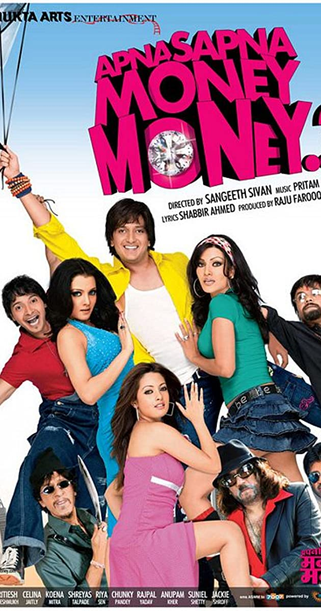 mitra my friend movie