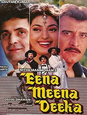 David Dhawan Eena Meena Deeka Movie