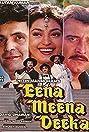 Eena Meena Deeka (1994) Poster