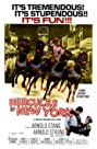 Hercules in New York (1970) Poster