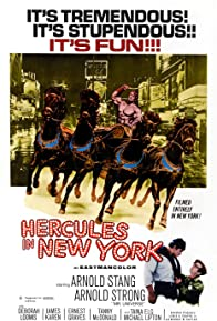 Primary photo for Hercules in New York