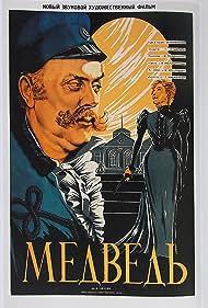 Medved (1938)