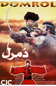 Downloading a dvd to imovie Domrol Iran [pixels]