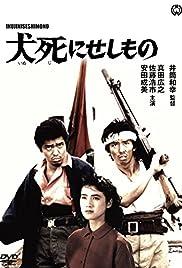 Inujini sesi mono Poster