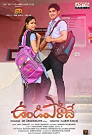 Undiporaadhey (2020) HDRip Telugu Full Movie Watch Online Free