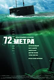 72 metra (2004) Poster - Movie Forum, Cast, Reviews