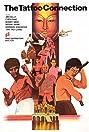 E yu tou hei sha xing (1978) Poster