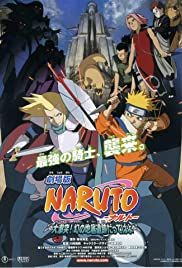 Naruto the Movie 2: Legend of the Stone of Gelel Poster
