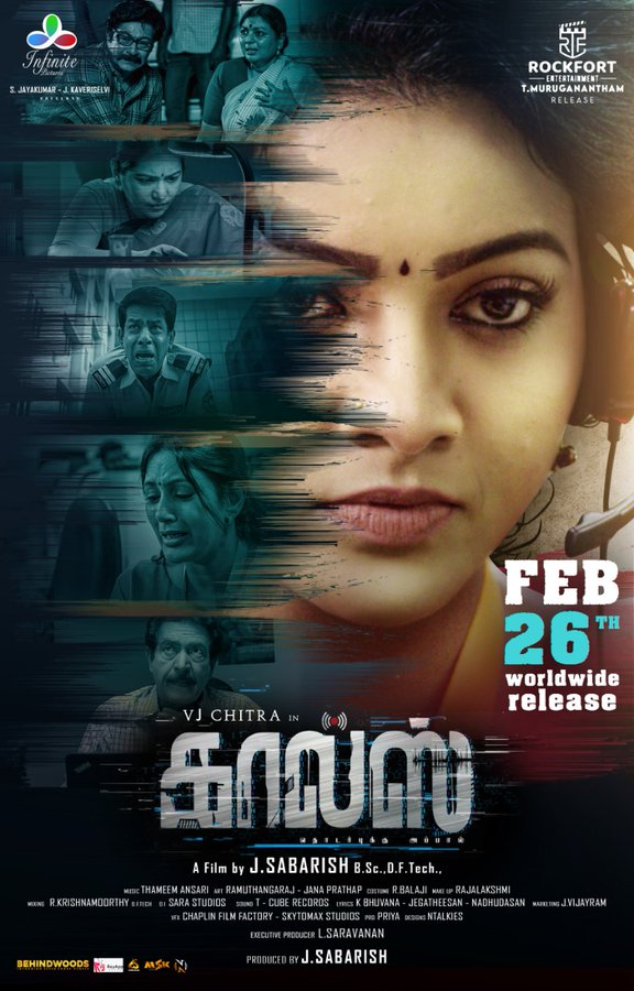 Download Calls 2021 Tamil 720p HDRip ESubs 850MB