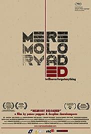 Memory Reloaded Poster