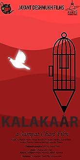 Kalakaar (2019)
