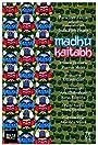 Madhu-Kaitabh