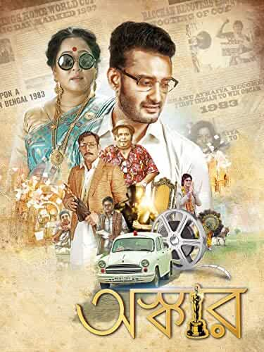 Oskar (2018) in Hindi